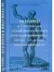 Остеопатия в разделах. Часть 2. Методики остеопатической диагностики и коррекции дисфункции.