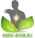 «Медицинская книга»