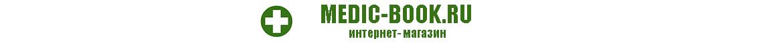 Книжный интернет-магазин медицинской литературы «Медицинская книга»